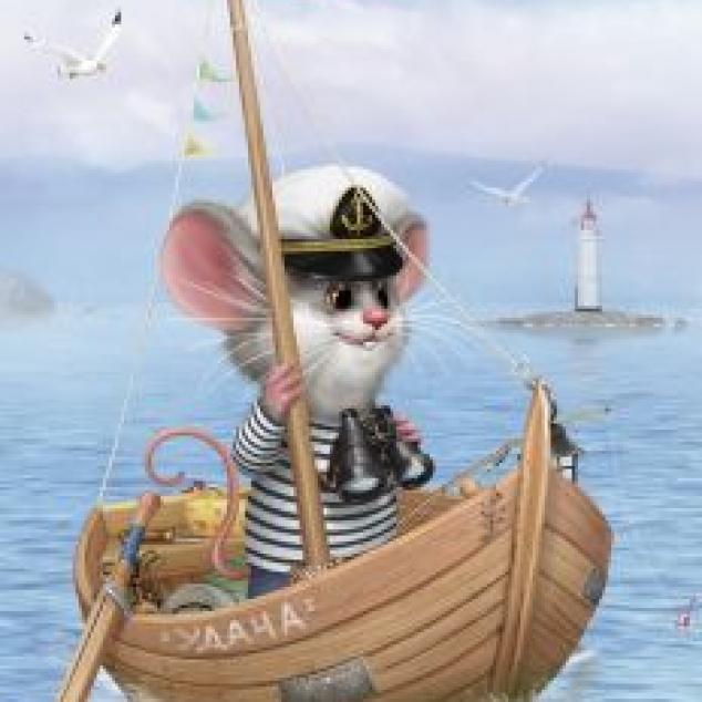 Ansichtkaart Ahoy.