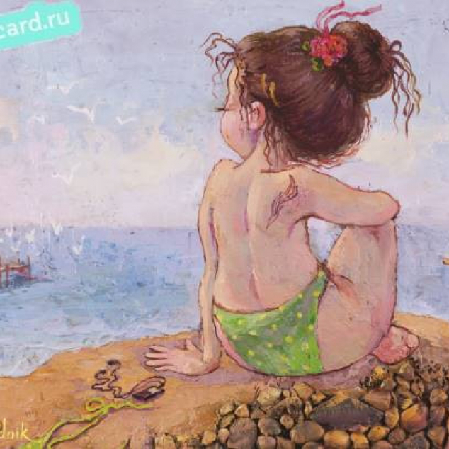 Ansichtkaart Relaxed aan het Strand.
