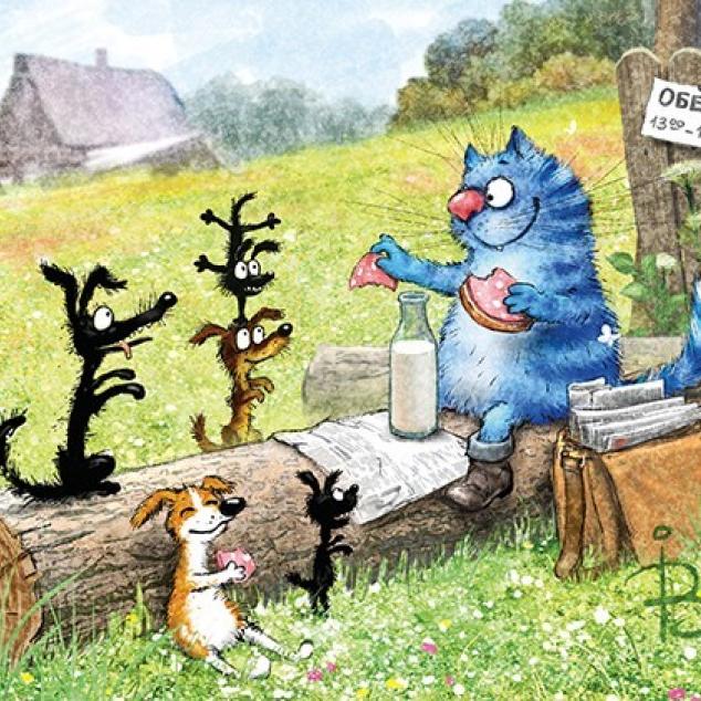 Ansichtkaart Blue Cat, Lunch van de Postbode.