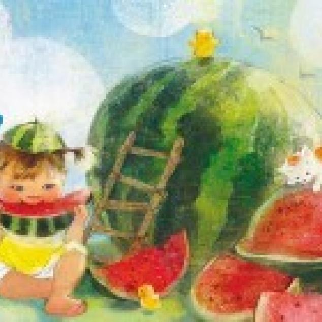 Ansichtkaart Mmmm... Meloen.