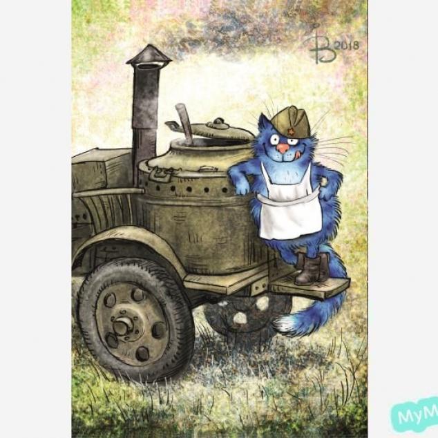 Ansichtkaart Blue Cat en de Mannen BBQ.
