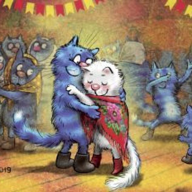 Ansichtkaart Blue Cat aan het Schuifelen.