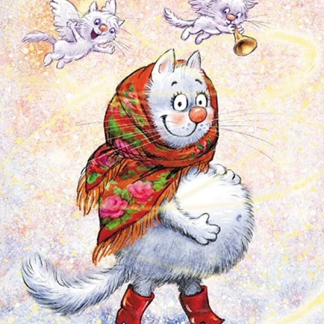 Ansichtkaart, mevrouw Blue Cat is Zwanger.