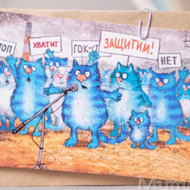 Ansichtkaart Blue Cat demonstreert voor meer Salaris.