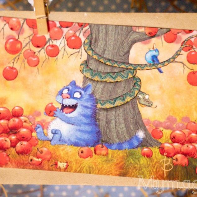 Ansichtkaart, Blue Cat en de Verboden Vrucht.