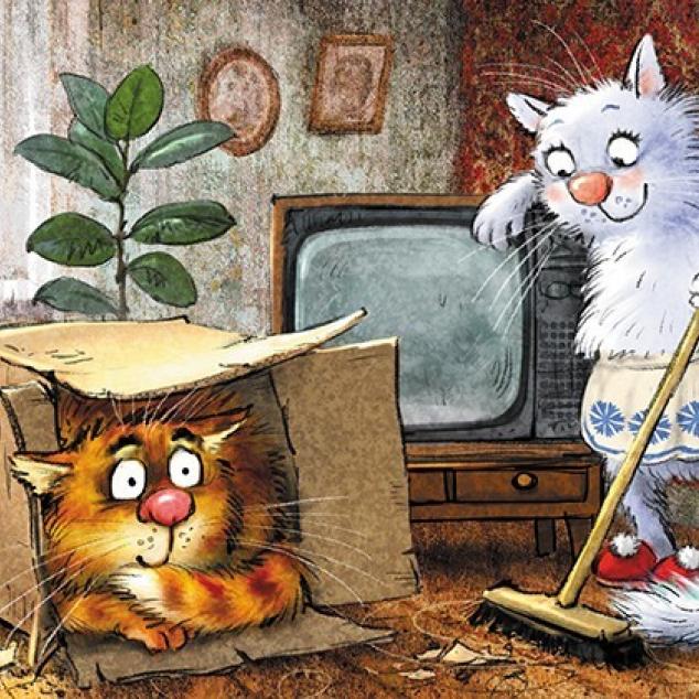 Ansichtkaart Mrs. Blue Cat en de grote Schoonmaak.