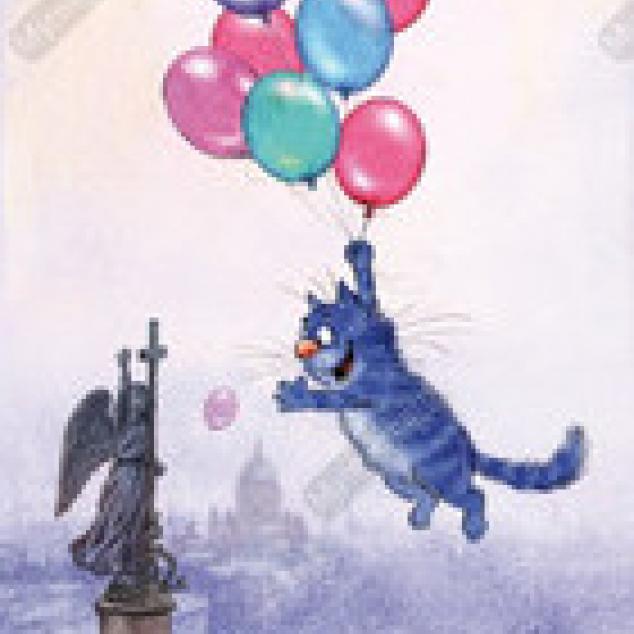Ansichtkaart Blue Cat aan de ballonnen ;)