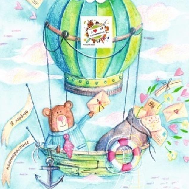 Ansichtkaart Post Schieten uit een Luchtballon.