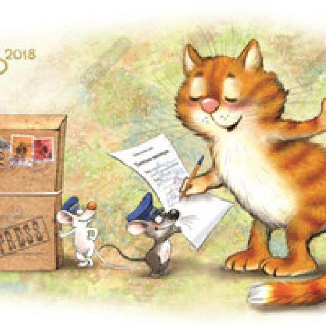 Ansichtkaart Tom de vriend van Blue Cat krijgt aangetekende muizen post.