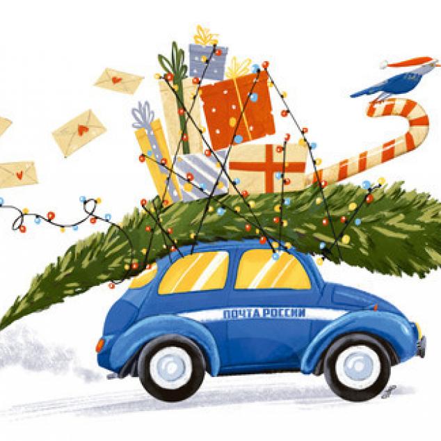 Ansichtkaart Moderne Kerst Bezorging.