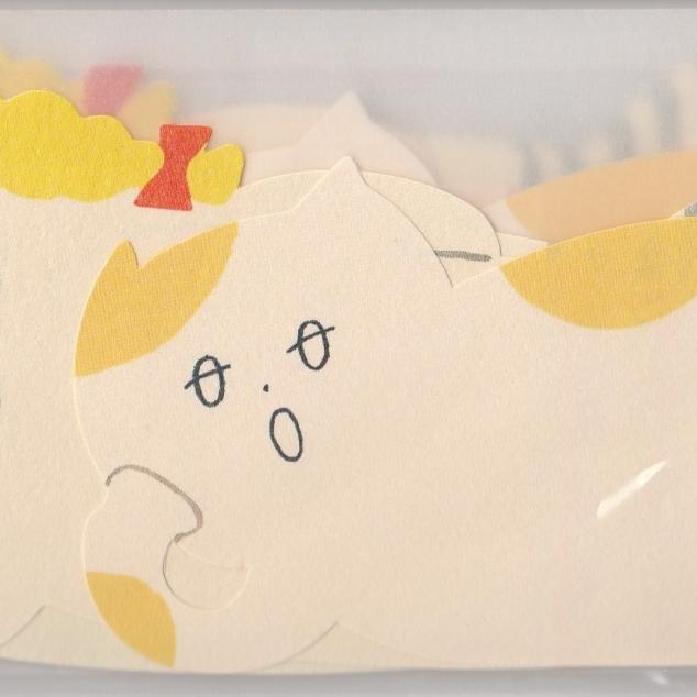 Briefpapiertjes uit Japan, liggende vrouw.