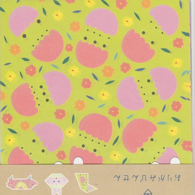 Origami vouwpapier uit Japan.